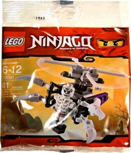 http://www.freesamples.co.uk/wp-content/uploads/2012/05/Free-Ninjago-Skeleton-Chopper-Lego-Toy-257x300.jpg