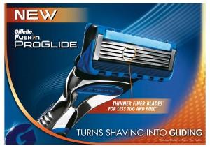 http://www.freesamples.co.uk/wp-content/uploads/2012/06/Free-Gillette-Fusion-Proglide-Razor-300x212.jpg