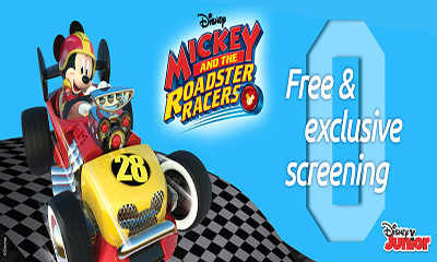 Free Disney Cinema Tickets
