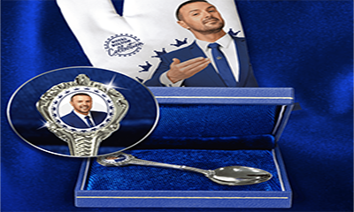 Free Paddy McGuinness Spoon & Gloves