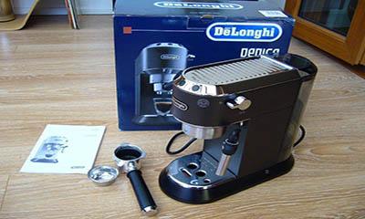 Free Coffee Machine from De'Longhi