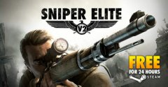 Free Sniper Elite V2 Game – Worth £22.99